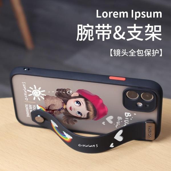 蘋果12手機殼11攝像頭全包適用iphone12promax手機殼蘋果12mini 晴天時尚