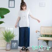 betty's貝蒂思 復古風寬版牛仔褲(深藍)