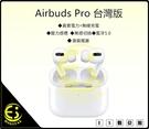 ES數位 WIWU Airbuds Pro 支援安卓 iOS 三星 原廠無線充電 顯示 藍牙耳機 觸控感應 雙耳耳機