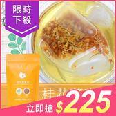 午茶夫人 桂花蕎麥茶(2.6gx10入)【小三美日】$250