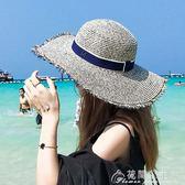 春夏韓版百搭拉毛邊混色草帽女出游防曬遮陽太陽帽可折疊海邊度假 花間公主