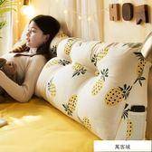 ins三角床上靠枕床頭板軟包雙人臥室沙發網紅公主靠墊抱枕大靠背3 萬客城