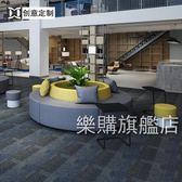 圓形創意休閒沙發茶幾組合大型酒店商場洽談接待會客等候休息沙發wy