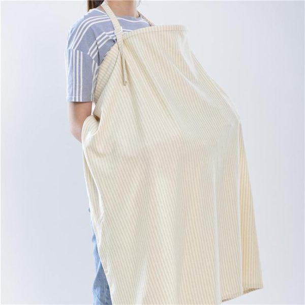 哺乳巾-遮羞哺乳巾哺乳裙彩棉紗布授乳外出秋冬哺乳衣遮擋防走光加厚 生日禮物