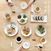 日式櫻花釉下彩陶瓷二人食餐具套裝13件飯碗菜碟湯盤子筷勺 挪威森林