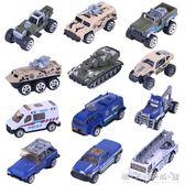 兒童小汽車玩具男孩合金模型套裝挖掘機挖土機消防車攪拌車3-4歲6 晴天時尚館