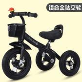 新款兒童三輪車腳踏車1-3-2-6歲大號寶寶單車幼小孩自行車童車 卡布奇诺igo