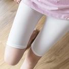 夏季五分冰絲打底褲女外穿韓版薄款彈力短褲瑜伽防走光緊身安全褲 黛尼時尚精品