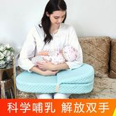喂奶神器哺乳枕頭護腰椅子新生兒坐月子防吐奶墊抱孩子嬰兒橫抱凳  無糖工作室