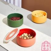 便當盒便攜帶蓋保鮮碗陶瓷碗密封保鮮盒【匯美優品】