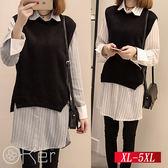 兩件套-時尚顯瘦背心+條文襯衫 (背心+襯衫)  XL-5XL O-Ker 歐珂兒 LLB8221-C