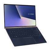 【限時下殺】ASUS ZENBOOK UX533FD-0052B8265U 皇家藍 4邊窄無邊框15.6吋獨顯筆電