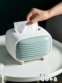 簡約紙巾盒桌面除味抽紙盒家用客廳餐巾紙收納盒【奇趣小屋】