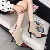 靴子短靴子女高跟鞋彈力襪細跟Ins馬丁靴女短筒 伊鞋