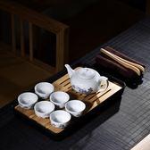 功夫茶具套裝家用簡約辦公竹制竹子小號帶茶盤一人用茶海茶臺托盤