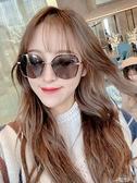 太陽鏡 2021新款女款太陽鏡歐美遮陽女士眼鏡潮流切邊無框金屬墨鏡 16【快速出貨】