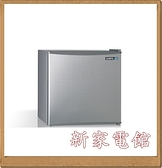 *新家電錧*【SAMPO聲寶 SR-B05】47公升單門冰箱