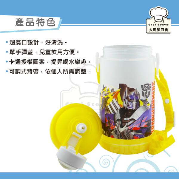 妖怪手錶彈蓋兒童水壺附吸管提帶650ml學生水壺水杯-大廚師百貨