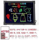 電子LED廣告牌 發光廣告板熒光板閃光字招牌 立式懸掛黑板銀光板 NMS漾美眉韓衣