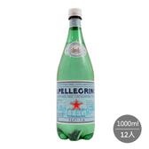 聖沛黎洛 天然氣泡礦泉水 瓶裝(1000ml)*12入/箱