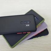 三星手機殼 撞色三星s9手機殼超薄s9plus保護套液態硅膠s8 磨砂紅黑【快速出貨】