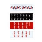 【收藏天地】台灣紀念品*精神標語冰箱貼-...