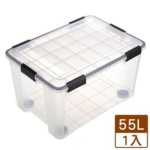 KEYWAY FINE KT-55防潮整理箱-附輪(55L)【愛買】