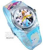 Disney 迪士尼 時尚卡通手錶 冰雪奇緣 艾莎公主 安娜 兒童手錶 數字女錶 粉藍色 D冰雪小B1
