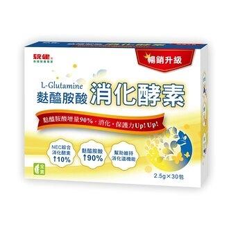 麩醯胺酸消化酵素-統健*4