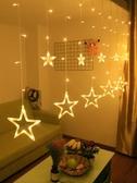 LED星星燈彩燈閃燈串燈滿天星星
