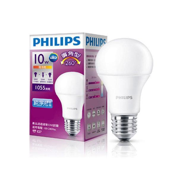 【飛利浦 PHILIPS】LED球型 10W廣角LED燈泡E27 黃光 3000K 全電壓(12入組)