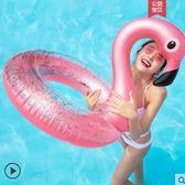 新游泳圈大人兒童網紅火烈鳥獨角獸水上充氣坐騎浮床浮排坐圈亮片 滿天星