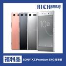 限量降價!【優質福利機】Sony Xpe...
