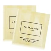 Jo Malone 英國橡樹與紅醋栗潔膚露(7ml)X2