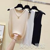 背心 冰絲針織無袖吊帶背心女2021夏季新款韓版V領修身顯瘦打底潮上衣 17育心