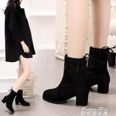 中筒靴子 新款短靴女秋冬粗跟彈力靴女靴高跟圓頭中筒靴靴馬丁靴子 麥琪精品屋
