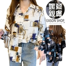 EASON SHOP(GQ0082)韓版...