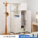 衣櫃 簡易加固組裝加厚樹脂儲物櫃子簡約現...