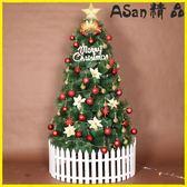 新年樹-圣誕節加密松針圣誕樹套餐60cm場景裝飾擺件道具