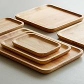 藍蓮花家居茶盤托盤長方形餐盤木質橡膠實木家用創意日式客廳簡約 -好家驛站