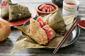 廣達香 好味雙腸粽 (5顆/盒)