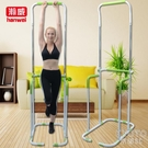 單杠家用室內引體向上器雙杠多功能健身器材體育用品兒童 京都3C YJT
