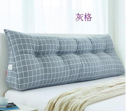 幸福居*三角靠墊 榻榻米靠枕 雙人床頭軟包 床上大靠枕 床靠背 可拆洗(70CM  2扣款)