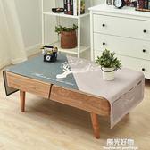 防塵罩棉麻布藝北歐客廳臺布長方形茶幾桌布簡約冰箱電視櫃防塵蓋布 陽光好物