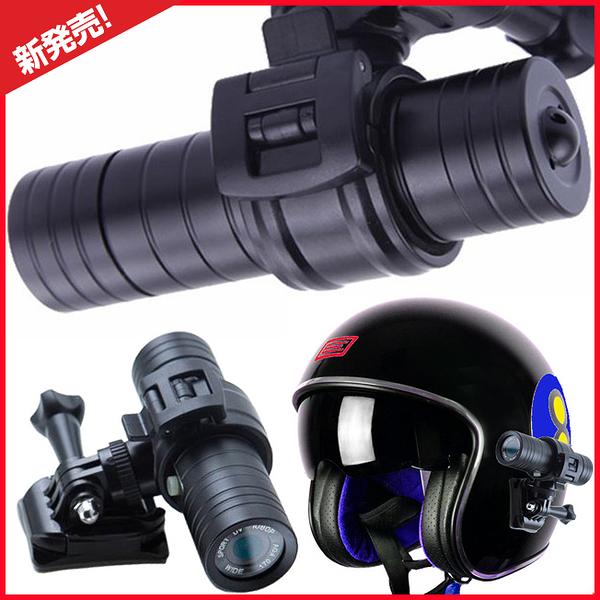 mio MiVue M655 SJCAM sj2000 plus 96650 m1 m2 m4獵豹聯詠車架行車記錄器支架GoPro 4 5 6 hero4 hero5 hero6 black