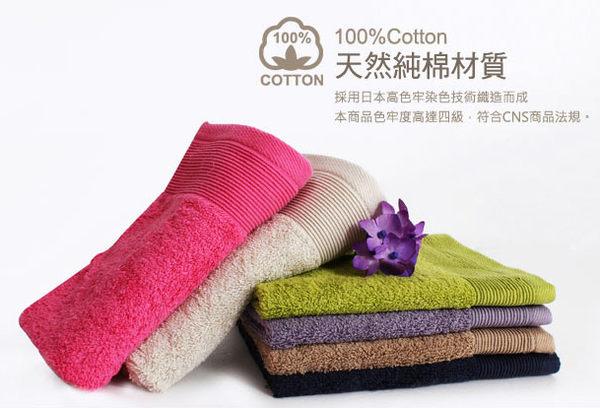 里和Riho LOVEL經典御用級素色加厚純棉浴巾 34x76cm 6色可選 毛巾