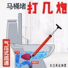 通下水道管道堵塞工具馬桶疏通器一炮通高壓氣廁所塞吸神器皮搋子 MKS薇薇