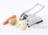 (百貨週年慶)手動薯條機不銹鋼家用手動切薯條器蘿卜切條器黃瓜切條馬鈴薯切條機 XW