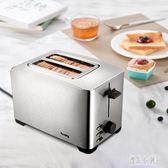 220V 小型多士爐 家用烤面包機 全自動早餐機2片吐司機 zh4268【優品良鋪】