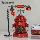 復古電話機創意個性復古電話機時尚可愛旋轉盤座機家用美式仿古固定電話機igo 曼莎時尚
